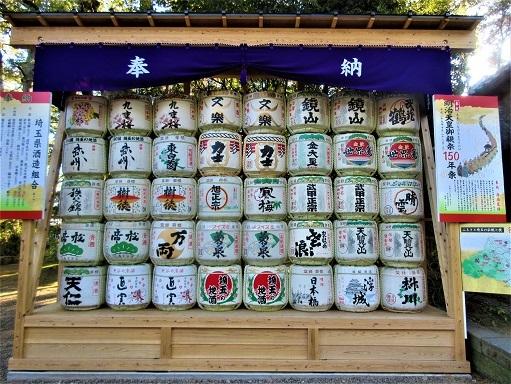 170219-202日本酒(S)