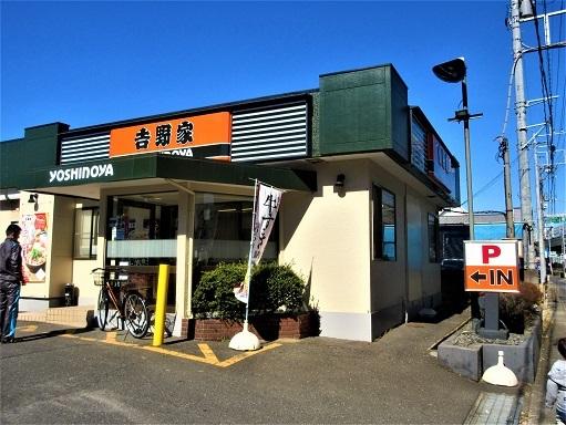 170219-101吉野家(S)