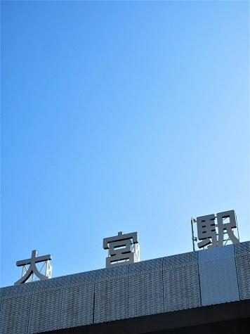 170305-201大宮駅T(S)