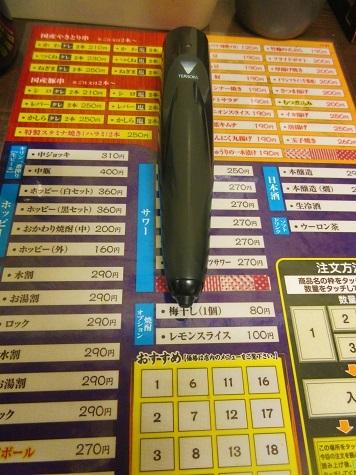 170310-024メニューT(S) - コピー