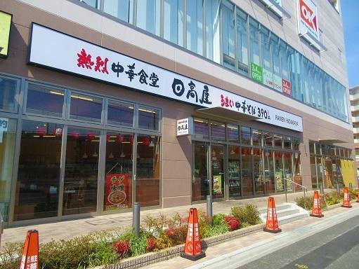 170318-101日高屋(S)