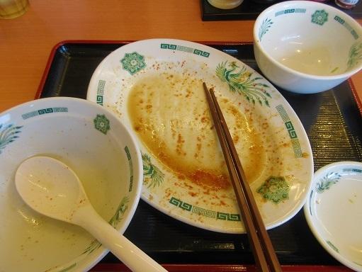 170318-110完食(S)