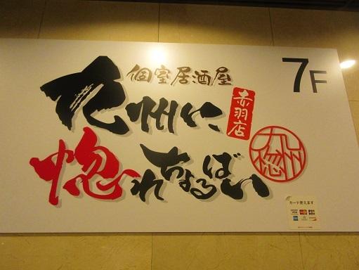 170308-001看板(S)