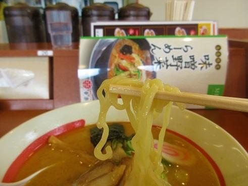 170401-105麺上げ(S)