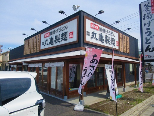 170402-101丸亀(S)