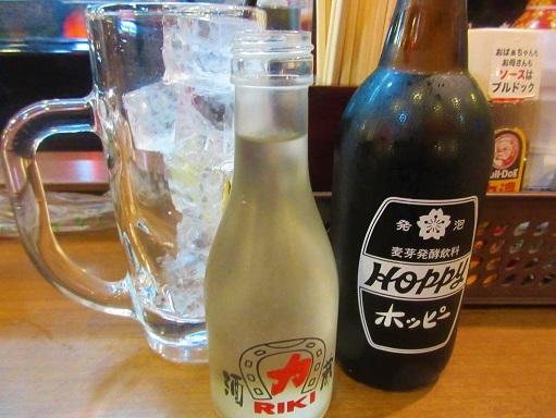 170407-002黒ホッピーセット(S)