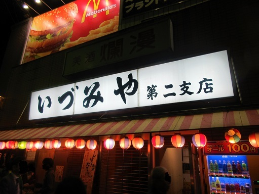 170407-101いづみや(S)