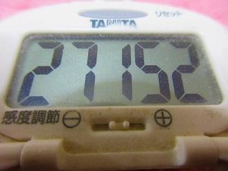 170415-291歩数計(S)