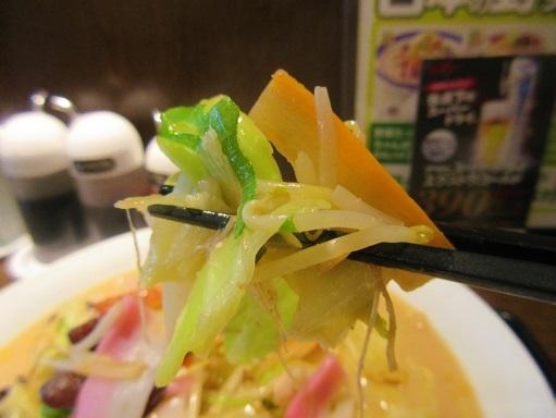 170423-106野菜上げ(S)