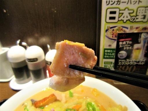 170423-107肉上げ(S)