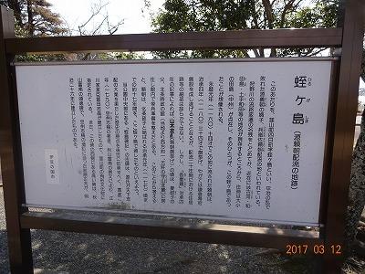 izunokuni_015.jpg