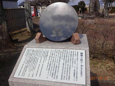 izunokuni_017.jpg