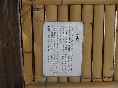 izunokuni_024.jpg