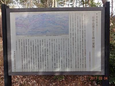 kagamihara_002.jpg