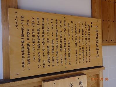 kagamihara_009.jpg