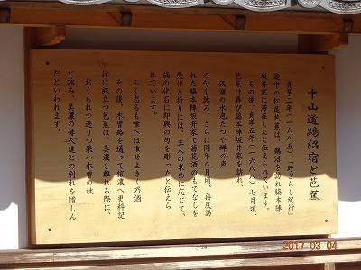 kagamihara_015.jpg