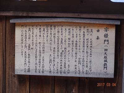 kagamihara_018.jpg