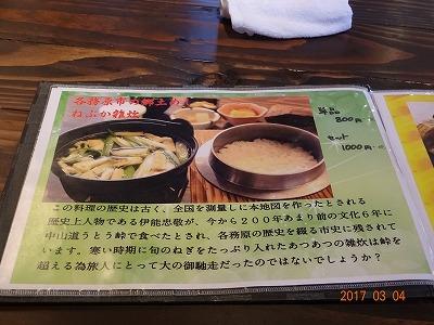 kagamihara_023.jpg