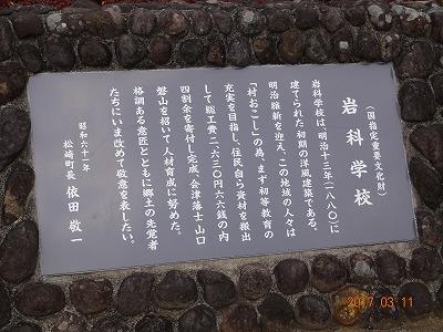 matsuzaki_001.jpg