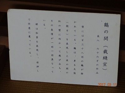 matsuzaki_003.jpg