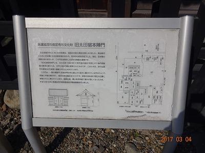 minokamo_002.jpg