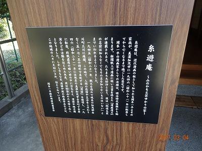 minokamo_011.jpg