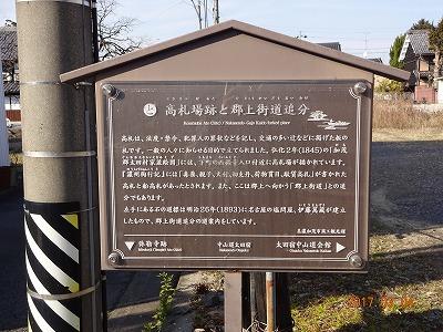 minokamo_020.jpg
