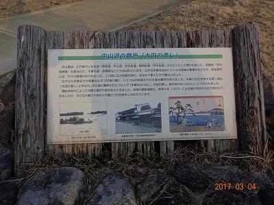 minokamo_029.jpg