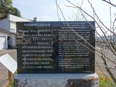 tosashimizu_018.jpg
