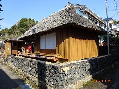 tosashimizu_021.jpg