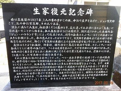 tosashimizu_022.jpg
