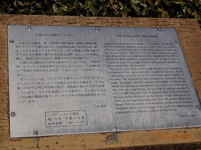 yaotsu_003.jpg