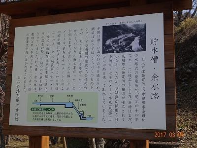 yaotsu_013.jpg