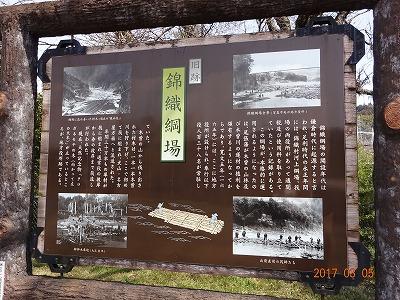 yaotsu_019.jpg