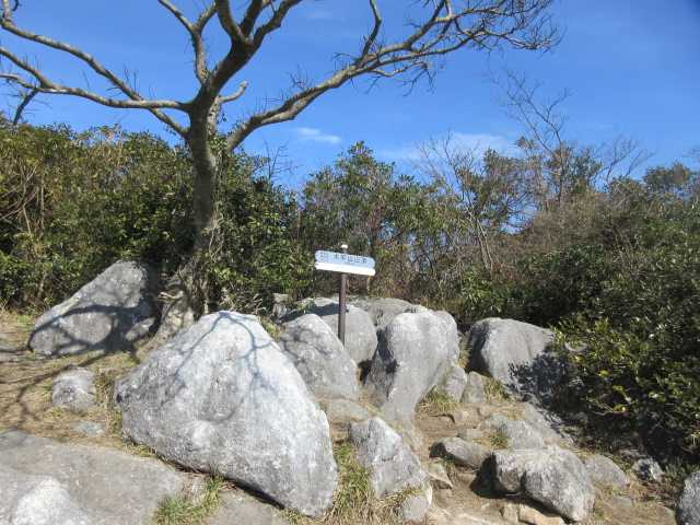IMG8244JPG大平山