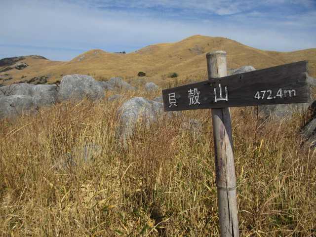 IMG8266JPG貝殻山から周防台方向