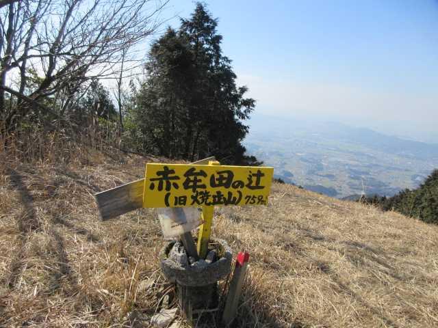 IMG8534JPG赤牟田の辻と直方方面