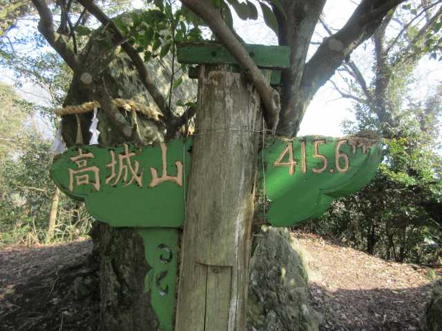 IMG8698JPG標識