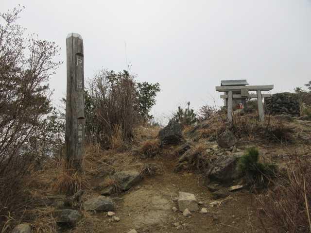 IMG9130JPG小雨が降り出した尺岳