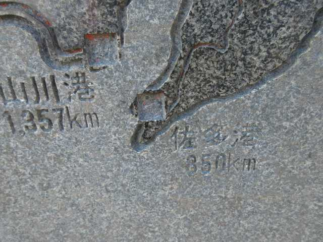 IMG9194JPG南端の山川港