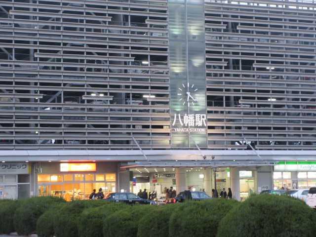 IMG9209JPGJR八幡駅にゴール長い1日でした