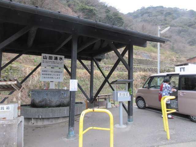 IMG9234JPG山田湧水