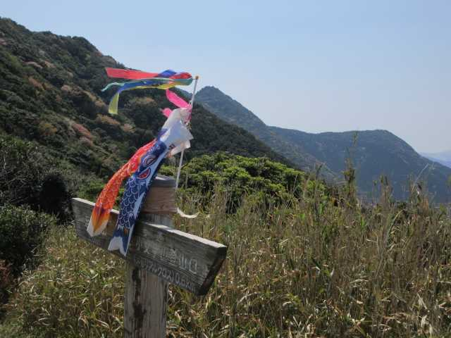 IMG9836JPG小文字山から妙見山