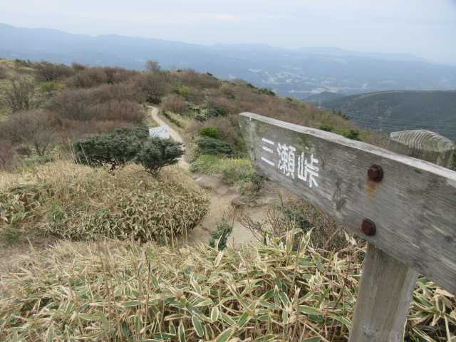 IMG0393JPG下山は三瀬峠方向へ