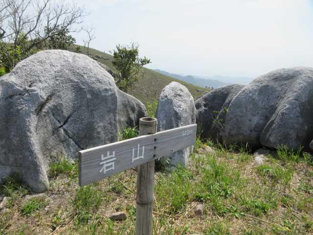 IMG0579JPG岩山