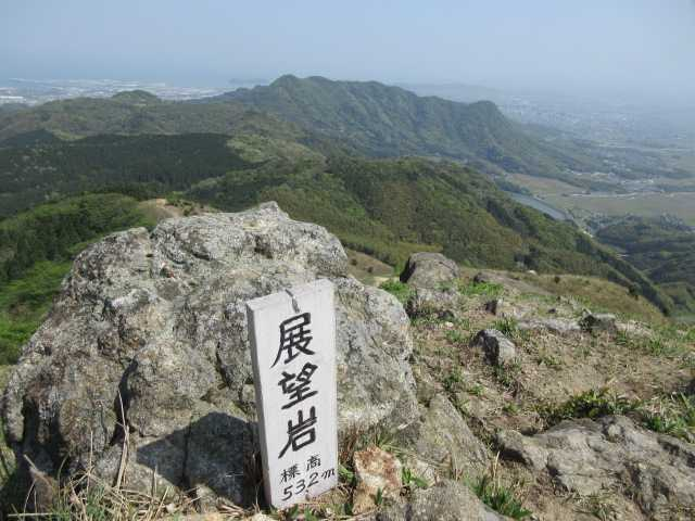 IMG0664JPG高城山を望む