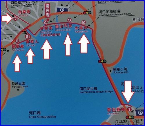 20170219七福神 (5)