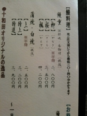 KIMG3818.jpg