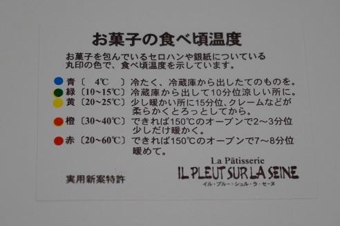 DSC09426.jpg