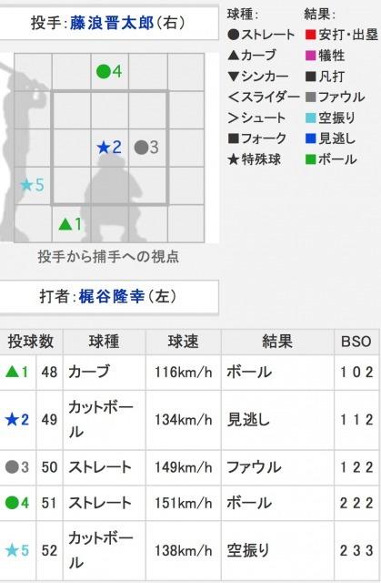 2017041400133043d.jpg